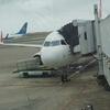 12月の台湾旅行・4日目(21)_エアアジアDJ804便でセントレアに戻る