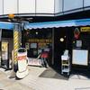 モーニング@BUCYO coffee / 名古屋駅