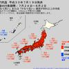 気象庁は19日に異常天候早期警戒情報を発表!7月24日頃から約1週間は沖縄地方はかなり低く、奄美・九州南部・北海道を除く全ての地域がかなり高く!東日本と西日本では猛暑日が連発も!!