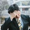 インド人が語る日本企業の闇が図星すぎて仕事辞めたい・・・・