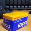 コダックE100を購入できた。撮影はしてない。カメラにも入れてない。時間が欲しい。