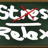 【体験談】妊活/ストレスを減らすためにやったこととやらなかったこと