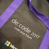 de:code2017で堀江さん・落合さんセッションが面白かった!