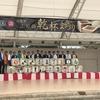 【悲報】澤屋まつもと 松本酒造の杜氏、退任【日本酒】