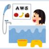 お風呂でAWS認定試験を受けて合格した話