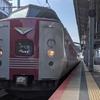最後の国鉄型特急、381系やくも号に乗ってきた!【山陰3】