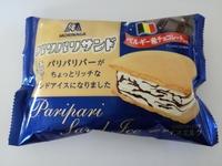 森永製菓「パリパリサンドアイス」は、サンドアイスの完成形の1つである。当たり前以上に美味しい!