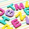 【帰国子女ワーママが実践】高い料金は不要!子供におすすめの英語教育方法