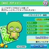 ぷよクエというアプリの話