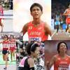 【リオ五輪2016】オリンピック陸上競技のみどころ!Vol.10~女子5000m・男子200m~(※結果更新)