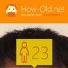 今日の顔年齢測定 529日目