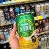 台湾お土産|金鑽パインビール|お土産に困ったときに便利な、コンビニですぐに買える台湾特産品を使った飲み物とは?