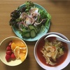【ダイエット記録】3日目にしてマイナス1キロ超え!脂肪燃焼スープダイエット