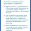 LogMeInが引き続きフリーで使えることが確定。但しモバイル用Ignitionからね。