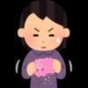 【貯金】貯金をしなくなった日本人。所得減少が原因か。