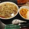大手町【神田天府】本日のサービス ¥750