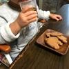 2歳児が持つのにぴったりの「つよいこグラス」