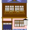 「建物」のイラスト