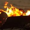 UCO (ユーコ)の焚火台、薄っw