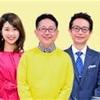 オヤジキック関東大会・テレビ情報