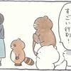 4コマ漫画「行列」