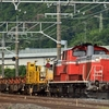 第1346列車 「 DD51牽引!ロンチキ宝殿工臨の返空を狙う」