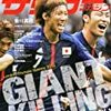 ロンドン五輪・男子サッカー準決勝。日本はメキシコにリベンジされ、韓国と3位決定戦へ