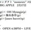 """長野雅貴コンダクト """"momente"""" #18 duo"""