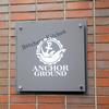 肉バル ANCHOR GROUND アンカーグラウンド 馬車道店