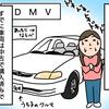 【その2】アメリカで運転免許を取る方法!〜DMVへ行ってみよう!〜