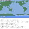 【地震情報】10月11日05時48分頃にパプアニューギニアでM7.3の地震が発生!最近リング・オブ・ファイア上で巨大地震が頻発しており、日本も他人事じゃない!ジョー・マグモニーグル氏の予言もあるし、南海トラフ巨大地震・首都直下地震・北海道沖超巨大地震に警戒!!