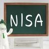 改訂版・50代のための、つみたてNISAを活用して老後資金3000万円を作る!シュミレーション編