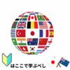 短期トレード 豪ドル円