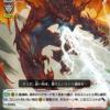 ヴァンガード 今日のカード「ドゥレスクラップ・ドラゴン」「イクセスストリーク・ドラゴン」評価