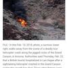 Grand Canyon Helicopter Crash (グランドキャニオン ヘリコプター墜落)