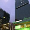新生「オークラ東京」オープンまであと156日