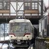 鉄道の日常風景115…過去20130321富山地方鉄道宇奈月温泉駅