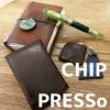 【キャッシュレス】軽装になる夏こそ財布は薄く小さいPRESSoとCHIP