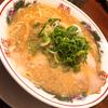 【食べログ3.5以上】京都市中京区壬生東檜町でデリバリー可能な飲食店1選