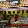 阿佐ヶ谷のお肉屋さん「三井精肉店」からの連想つれづれおすすめ音楽紹介