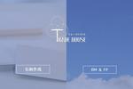 ウェブマルシェ制作事例【トレードハウス】