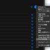 宇多田ヒカル「初恋」と、ブログにプレイヤーを埋め込む方法