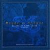 イース6~ナピシュテムの匣~のサウンドトラックの中で どのCDが最もレアなのか?