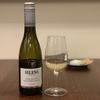 おすすめニュージーランド白ワイン「シレーニ ソーヴィニヨンブラン」