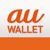 [ま]au WALLET アプリが iPhoneの Touch ID に対応したと聞いたので設定してみました @kun_maa