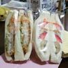 【愛知県】サンドイッチテイクアウト専門店『パニーノ』