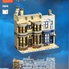 LEGO 75978 ダイアゴン横丁 インスト① オリバンダーの店