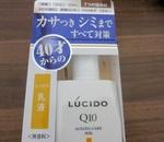 男の乾燥肌対策に!髭剃り負けに潤いを!男性用乳液・化粧水について