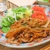 どこか懐かしい洋食屋のポークケチャップの作り方/レシピ