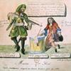 フランスの通史⑥ ブルボン朝(1589~1792)